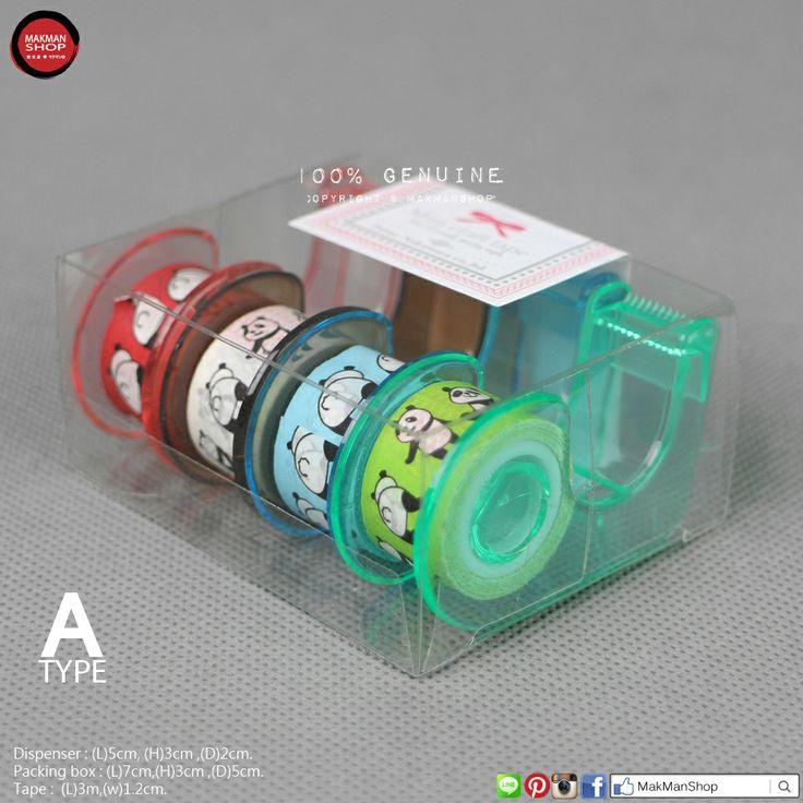 Mini craft deco 4 designs small tape dispenser (4 color panda)  小型 手工包裝 膠紙連膠紙座, 4款 (4色熊貓)  Dispenser : (L)5cm, (H)3cm ,(D)2cm. packing box :(L)7cm,(H)3cm ,(D)5cm. Tape :(L)3m,(w)1.2cm.  #Prime #Nakamura #Craft #Tape #deco #dispenser #cats #music #panda #lace #polka #dots #stationaries #kawaii #cute