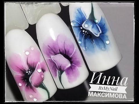 Нежные ЦВЕТЫ на ногтяхДизайн ногтей гель лакомNail Design Shellac - YouTube