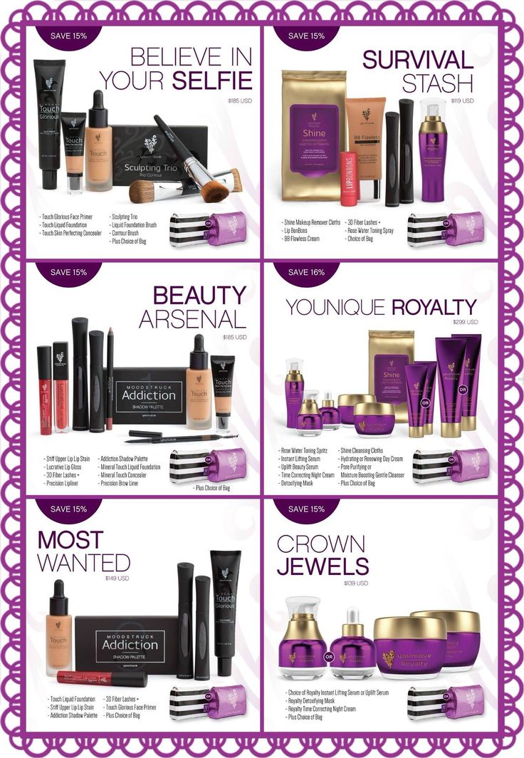 2016 Younique Fall Collections Younique Beauty