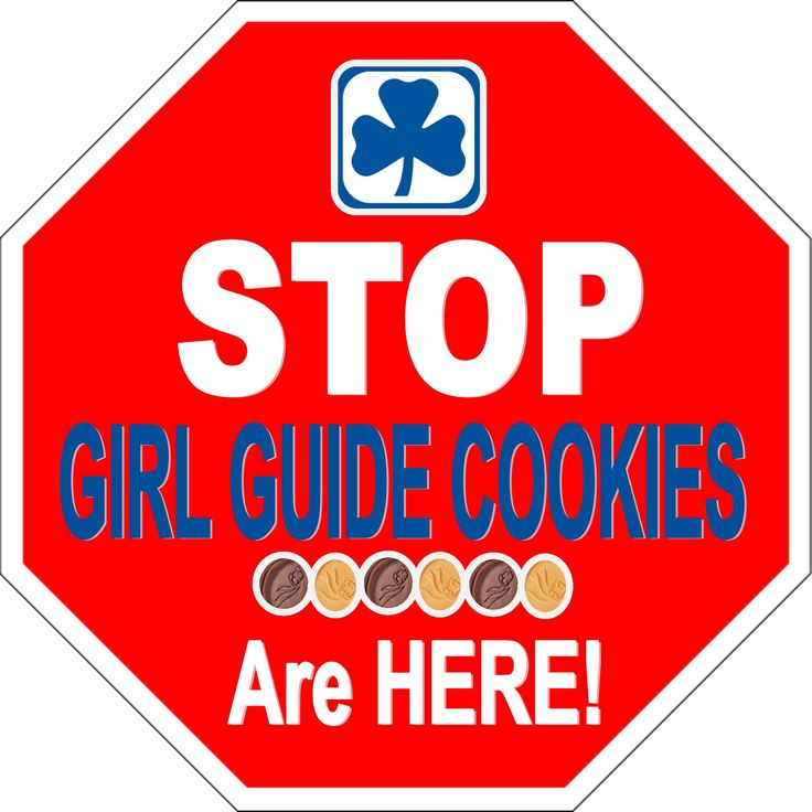 STOP! It's Girl Guide cookie time!