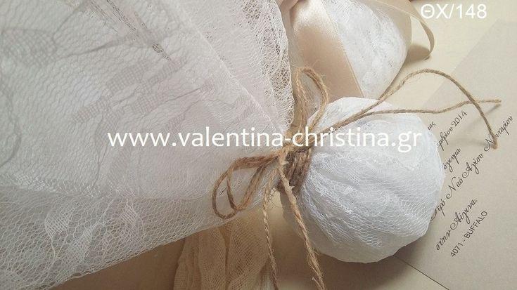 Μπομπονιέρα γάμου κλασική με δαντέλα