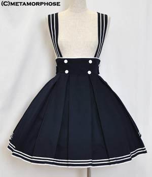 Sailor High Waist Skirt Lolita Fashion