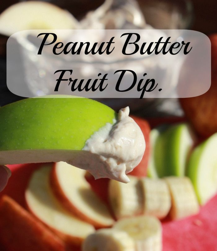 Peanut butter fruit dip.  Three simple ingredients, one fun and flavorful dip.   An easy way to get those kids to eat some more fruit!