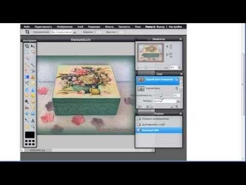 Как добавить резкости фотографии через Фотошоп-онлайн? - YouTube