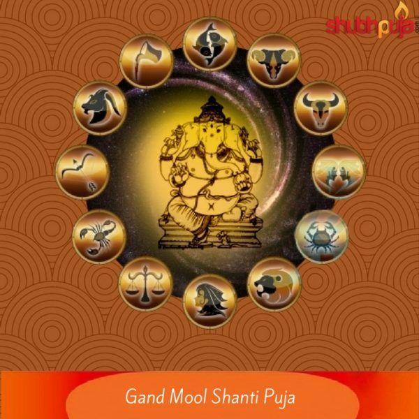 Gand mool Shanti Puja