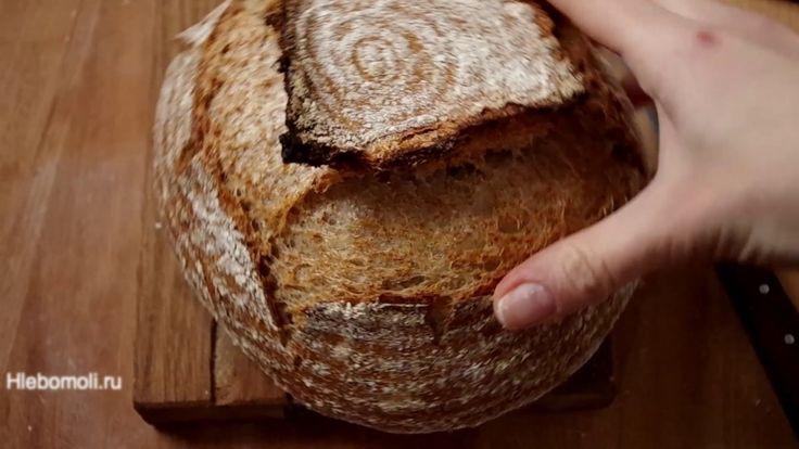 Хлеб в ритме вальса (формула 1*2*3)