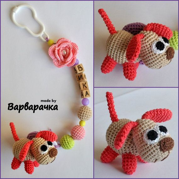 soother clip with amigurumi little dog by ForYourHappyBaby on Etsy