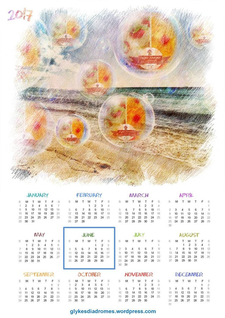June Calendar / glykesdiadromes.wordpress.com