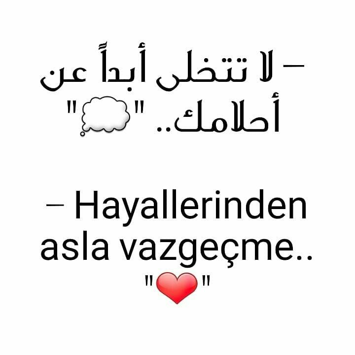 Pin By Eng Ebaa On Quotes Sayings Study Motivation Quotes Pretty Words Turkish Quotes