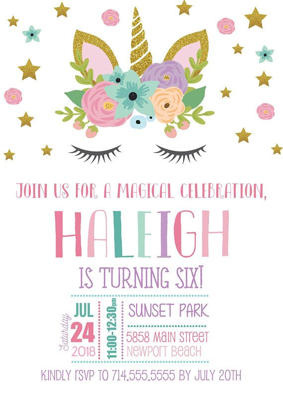 Unicorn Birthday Invitations Invite Girl Bday Invitation Magical Celebration Invites