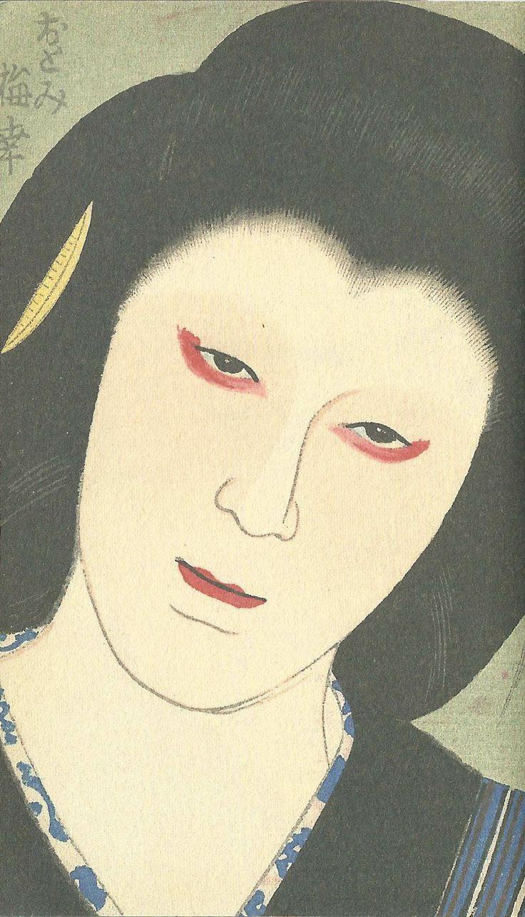 歌舞伎KABUKI