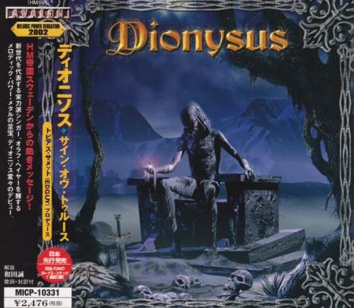 Dionysus - Sign Of Truth [Japanese Edition] (2002)