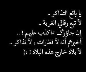 Come back u guys  @nesreen @awatef