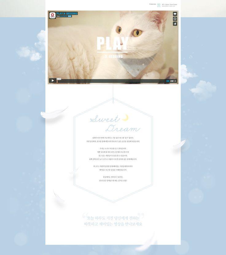 30 best 01Web u003e 텐바이텐 images on Pinterest Design web - lpo template word
