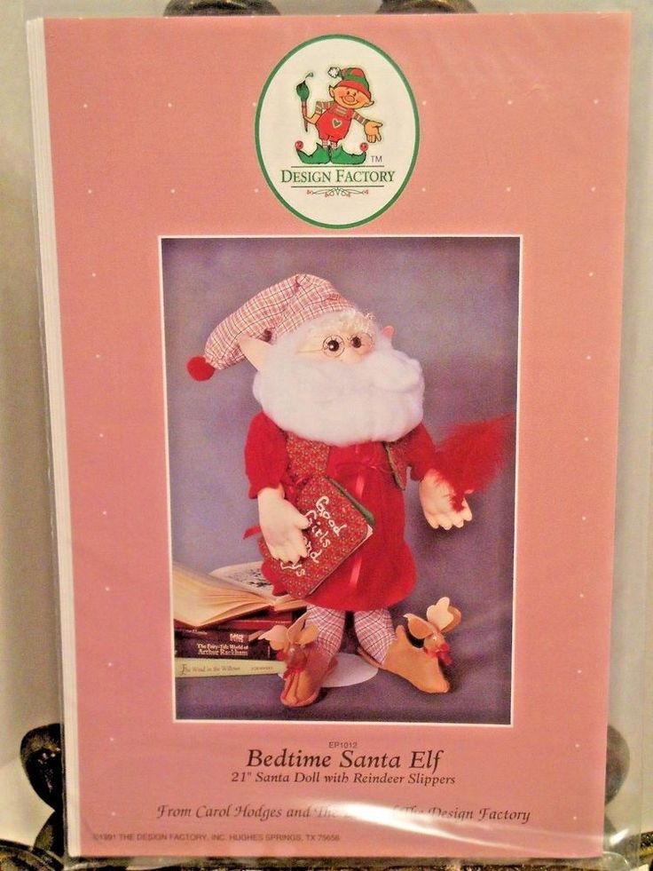 NEW Bedtime Santa Elf Doll Sewing PATTERN Elves Design Factory Holiday Christmas #TheDesignFactory