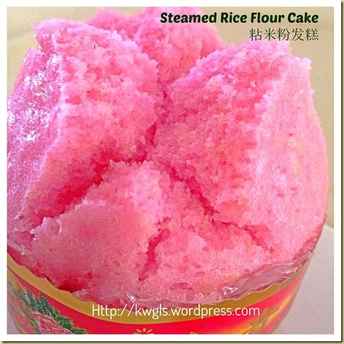 UPDATED ON 17-JUNE 2014 FOR NON –ENO RICE FLOUR HUAT KUIH, PLEASE SCROLL TOWARDS THE END OF THE POST.   For other Pandan Huat kuih prepared using self raising flour, please refer to: An Auspic…