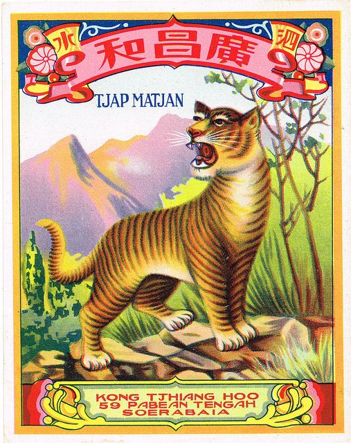 Tiger firecracker pack label, Indonesian market by Mr Brick Label