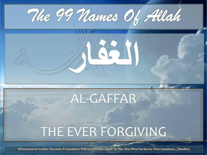 14 Al-Ghaffar (الغفار) The Ever Forgiving