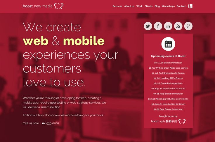 Boost New Media website - http://boost.co.nz/