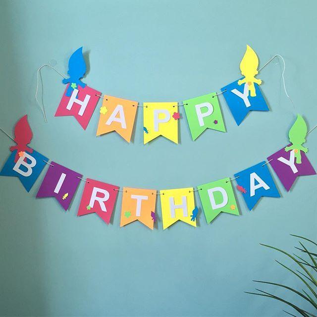 Trolls Happy Birthday Banner! We Can Easily Add An