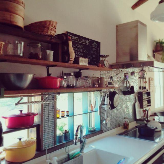 shio2772さんの、キッチン収納,見せる収納,ルクルーゼ,柳宗理,キッチン雑貨,籐のポット,窓枠DIY,キッチン,のお部屋写真