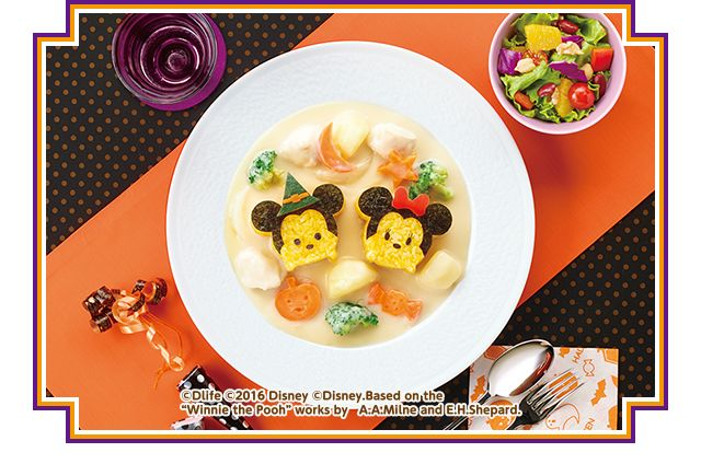 ハロウィーンミッキー パンプキンライスシチューのレシピ   おうちで楽しむ、ハロウィーンレシピ   ハウス食品