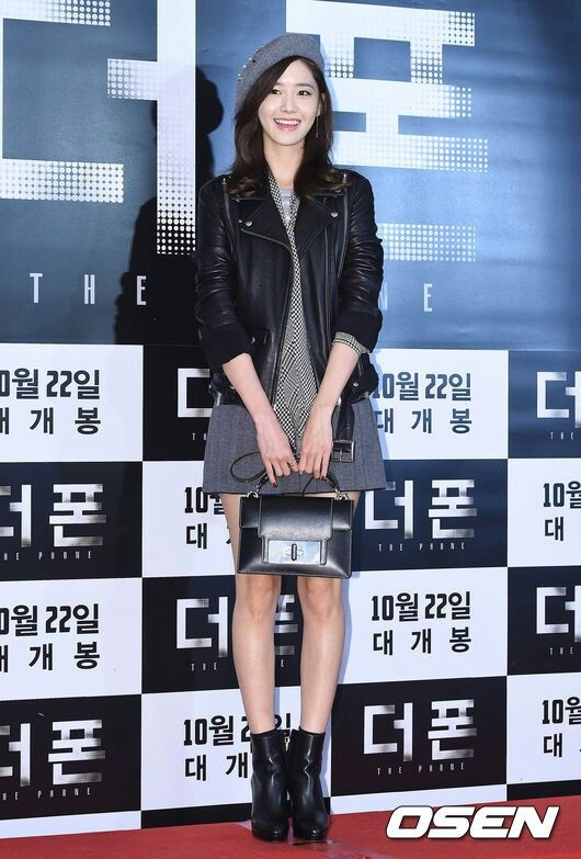 Yoona at movie premiere