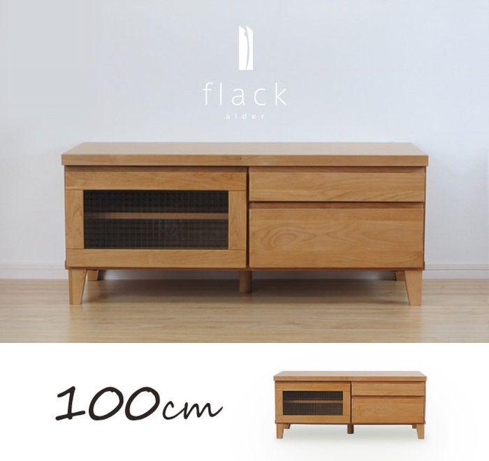 【送料無料】TVボード約100cmTV台幅100cm幅テレビ台テレビボード100cmサイズ木製ウッドナチュラルカントリー家具アルダー材を贅沢に使用