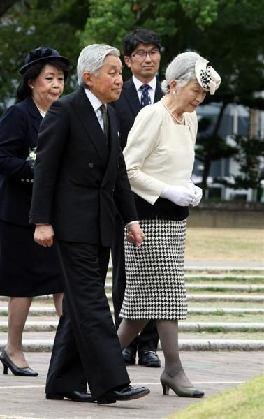Empress Michiko, October 11, 2014 | Royal Hats....Posted on October 12, 2014 by HatQueen..... Emperor Akihito and Empress Michiko began a two day visit to Nagasaki yesterday. .