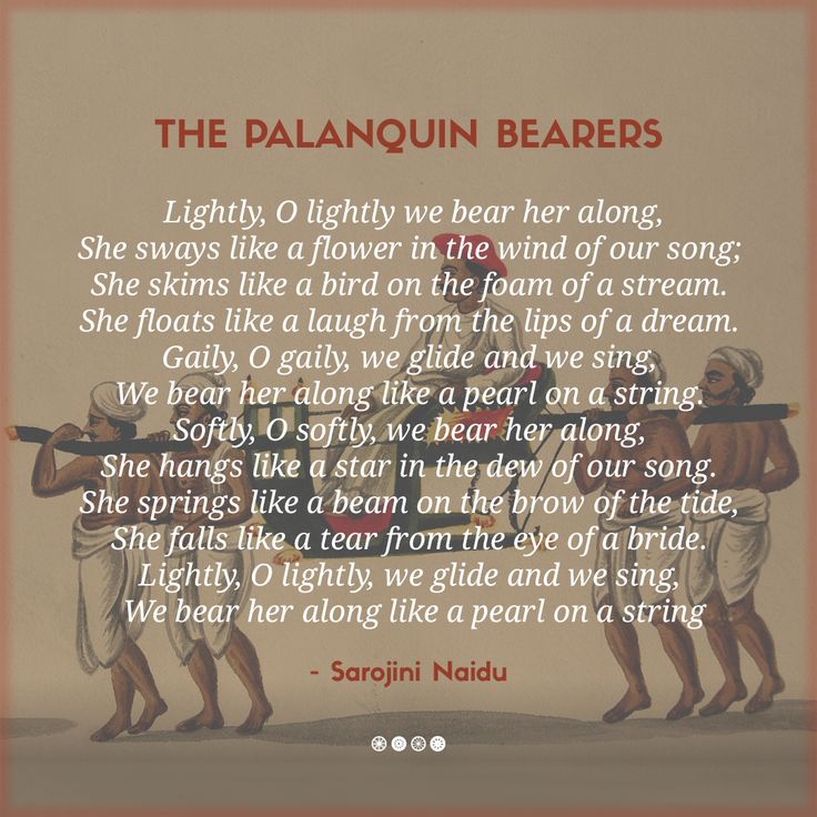 The feeling of a bride sitting in a 'palki ' and carried by 'Dulias' after leaving her home to begin a new life, is beautifully expressed by the poetess Sarojini Naidu in her poem 'Palanquin Bearers'.  #HeritageTransportMuseum celebrates the #WorldPoetryDay by sharing these lovely lines with its friends and visitors!  #Palanquin #Palki #VintageTransport #TransportMuseum