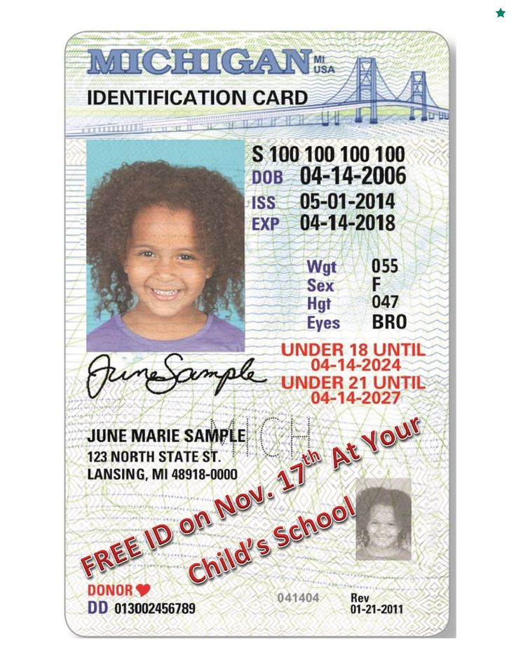 State Id Card For Children  Kiddos    Child