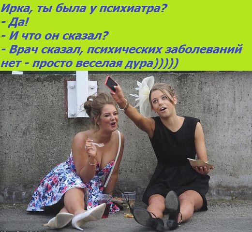 О ЖЕНЩИНА. Вячеслав Деревенский.