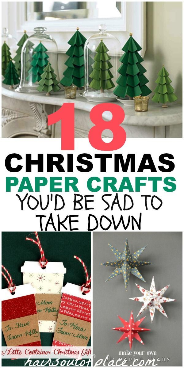 Christmas Paper Crafts 18 Diy Inexpensive And Fun Project Ideas Christmas Paper Crafts Christmas Crafts Diy Christmas Crafts For Adults