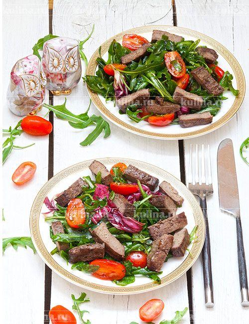 Теплый салат с печенкой и черри - рецепт с фото