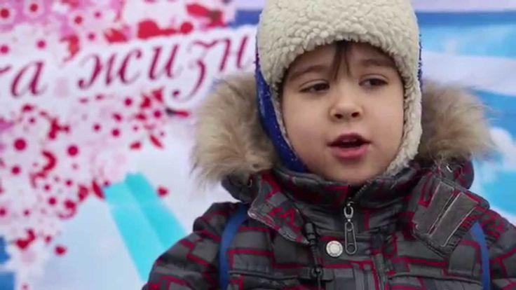Флешмоб «Мама , спасибо за жизнь!» (Пермь, 2015)