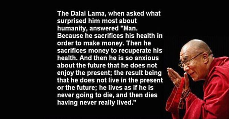 Dalai Lama on Humanity