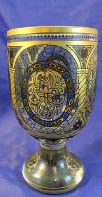Julius Muhlhaus Haida Enameled Glass Goblet
