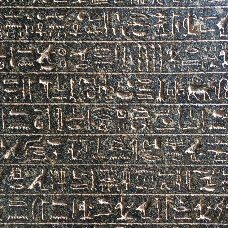 Egyptian Hieroglyphs, the Egyptian Museum, Cairo
