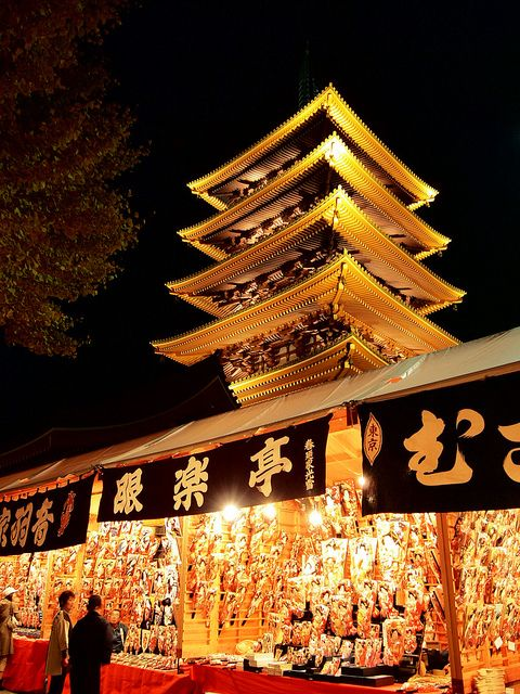 Asakusa, Tokyo, Japan - UWAH!! They have so many amazing shops at this temple lining the pathway.