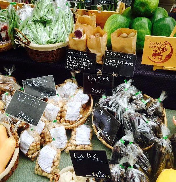 Naname Farmオーガニック野菜