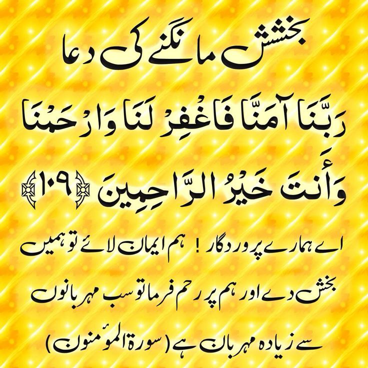 how to make dua in islam