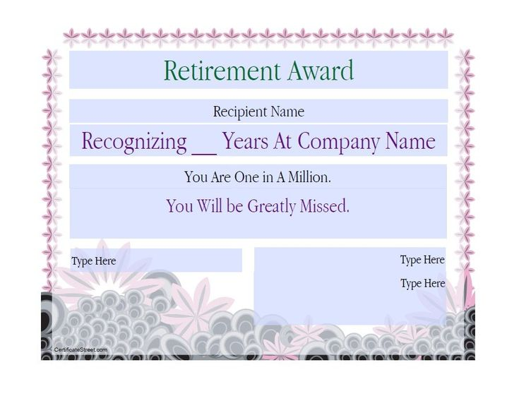Retirement Certificate Template Volunteers Certificate Templates