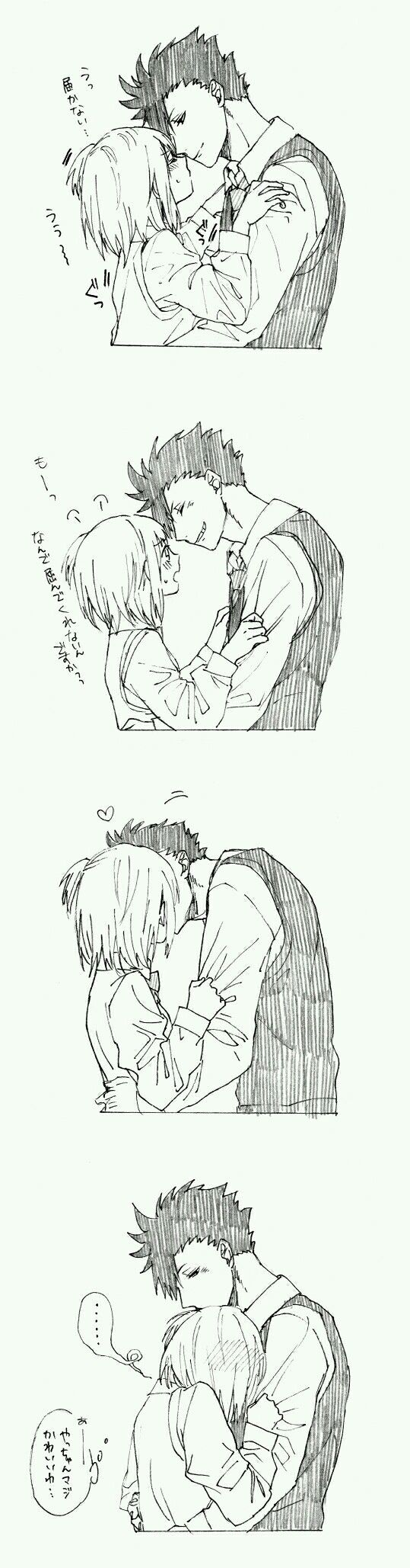 Kuro x Yachi  mini comics #anime #manga #love