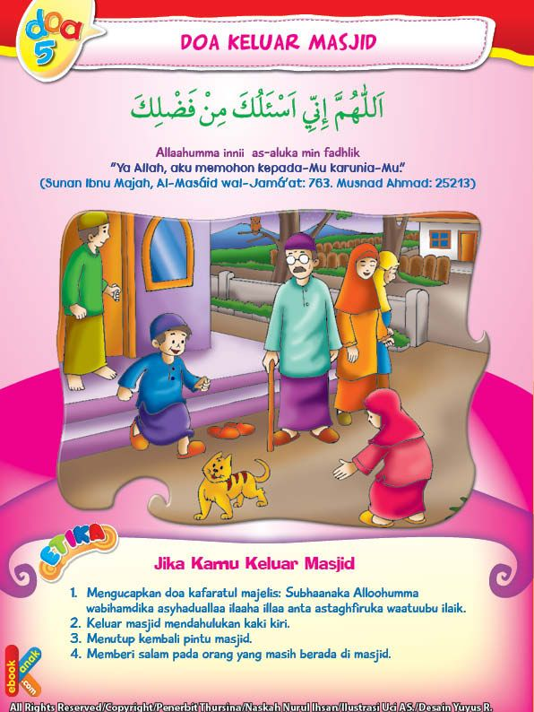 download-gratis-ebook-101-doa-harian-anak-saleh-doa-dan-adab-keluar-dari-masjid.jpg (596×794)