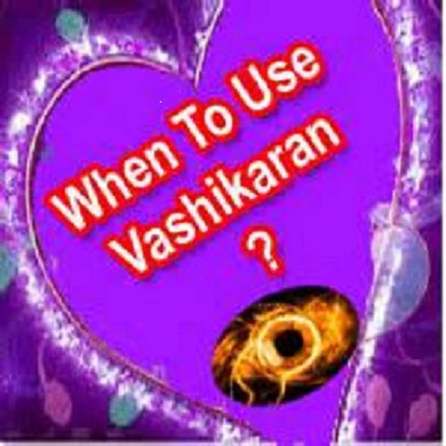 Solve all life issues and unconditional difficulties . #vashikaran #specialist
