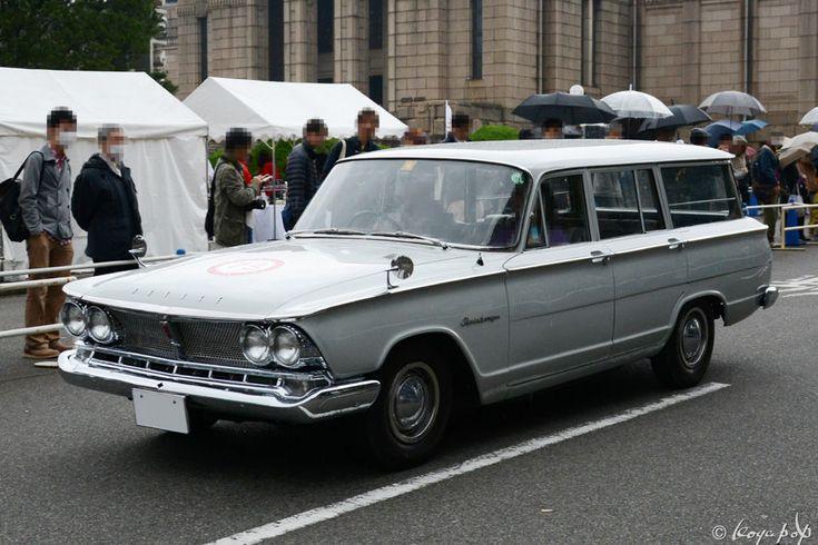 Prince Gloria 6 Wagon 1964 プリンス グロリア 6 ワゴン 5ドア バン Beautiful Cars Of The 60s 1 ワゴン ノスタルジック カー セダン