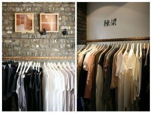 Beijing's Dongcheng District features lots of small independent startup labels like Triple Major,  Dongliang Design Studio, Suzuki Kitchen, Spoon House, and Jam Bar.  From Natasia