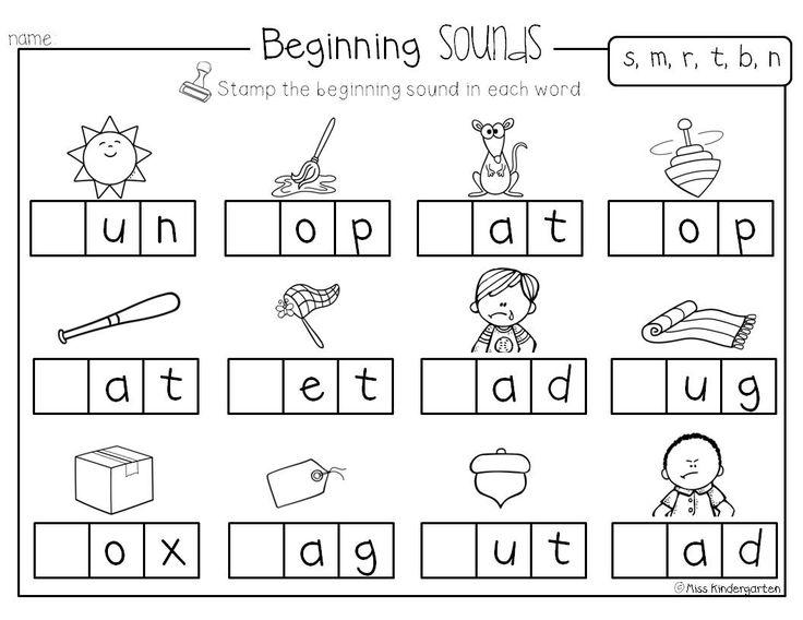 stamping beginning sounds