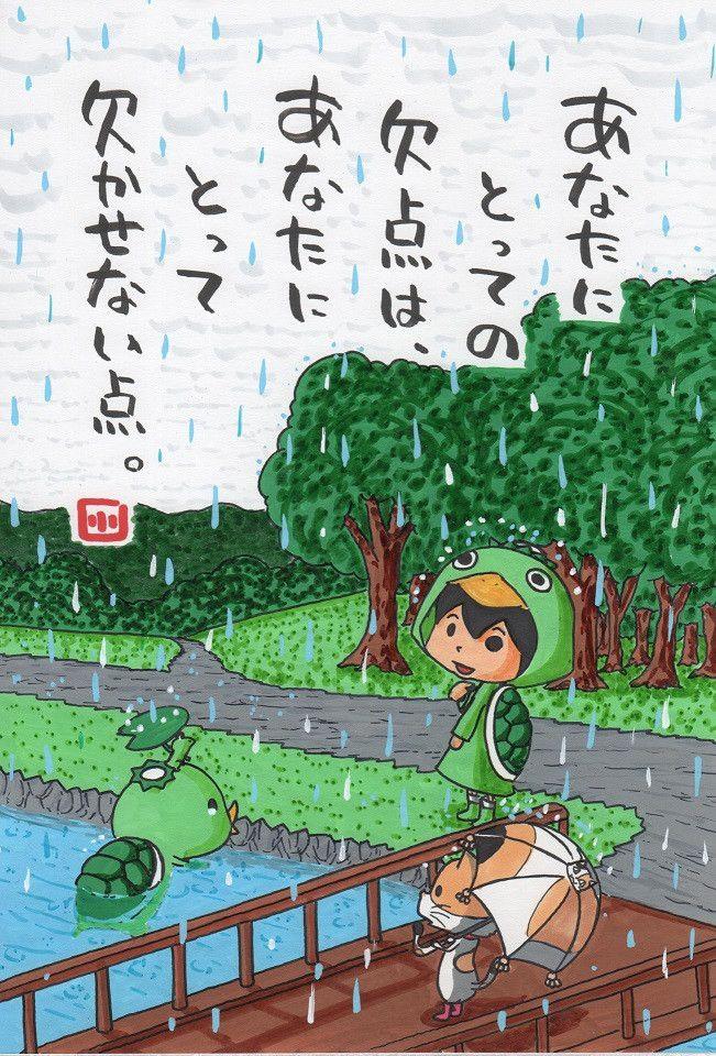 ヘタで元々です。 の画像|ヤポンスキー こばやし画伯オフィシャルブログ「ヤポンスキーこばやし画伯のお絵描き日記」Powered by Ameba
