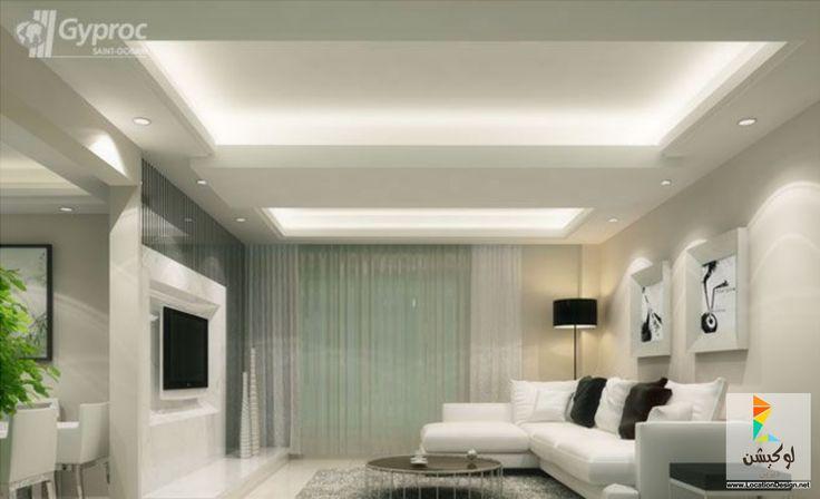 2015 ceiling design ceiling - False wall designs in living room ...
